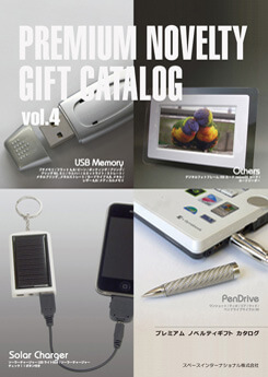 Premium Novelty Gift Catalog
